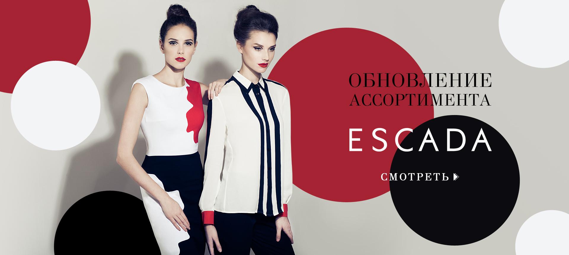 Escada for Fashion Insider