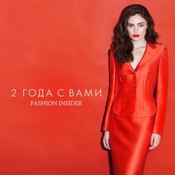 Esacada для Fashion Insider