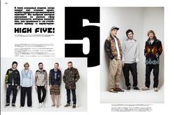 Scope Magazine
