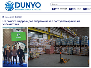 For the first time, peanuts from Uzbekistan began to enter the Dutch market.