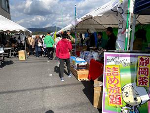 近所のカネス製茶さんの「工場祭」