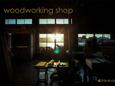 夕暮れ時の、木の香りがする工場