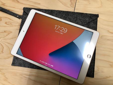 iPad購入で失敗したこと