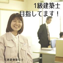 staff-01-11.jpg