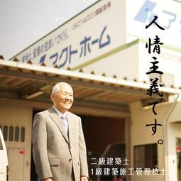 staff-01-01.jpg
