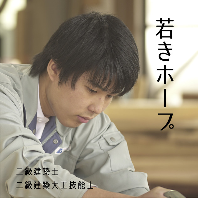 staff-01-10.jpg