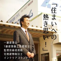 staff-01-08.jpg