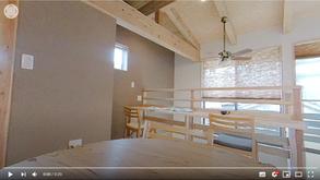 [360動画]新築事例 2階リビングルーム