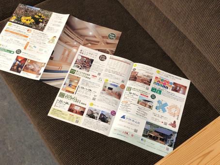 アクトカフェニュース3月号を発行しました。