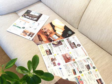 「アクトカフェ ニュース」5月号を発行しました!