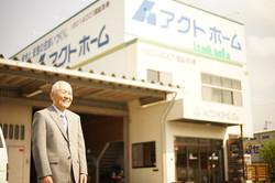 代表取締役会長 水野榮二