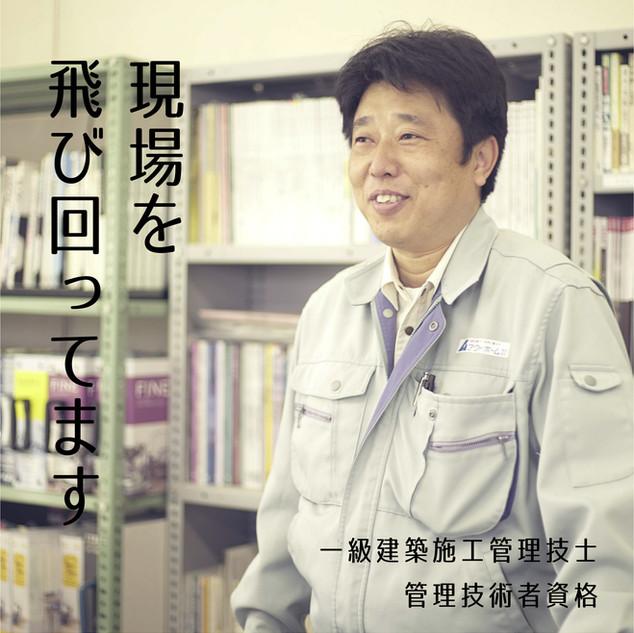 staff-01-14.jpg