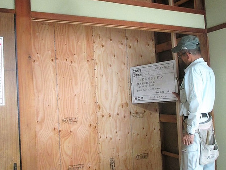 耐震工事の補強方法②