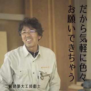 staff-01-07.jpg