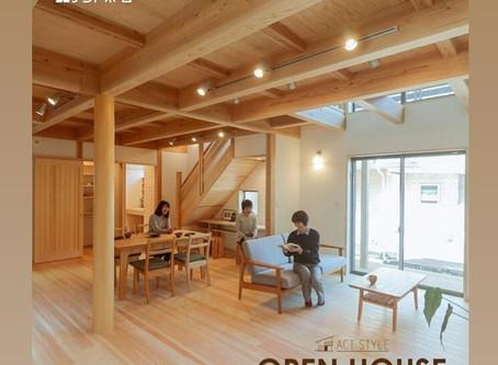 """2/22・23「木の家」完成見学会を開催します! 大井川の木でつくる、くつろぎリビングのある""""新しい和""""の家"""