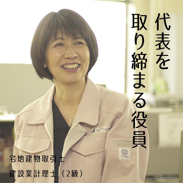 staff-01-09.jpg