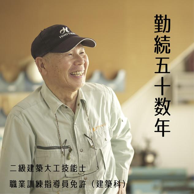 staff-01-03.jpg