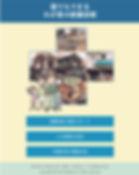 我が家の耐震診断_アートボード 1.jpg