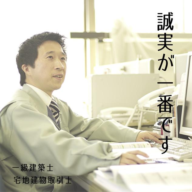 staff-01-13.jpg