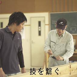 staff-01-04.jpg