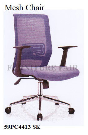 Mesh Chair 59PCE4413 SK