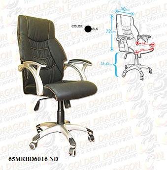 Executive Chair 65MRBD6016 ND