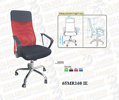 Executive Chair 65MR168 IE