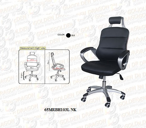 Executive Chair 65MRBH103L NK