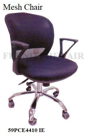 Mesh Chair 59PCE4410 IE