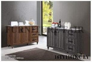 Kitchen Cabinet 16TY1101KC