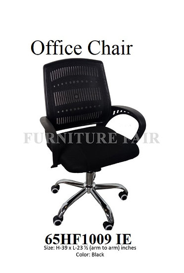 Office Chair 65HF1009 IE