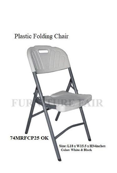 Plastic Folding Chair 74MRFCP25 OK