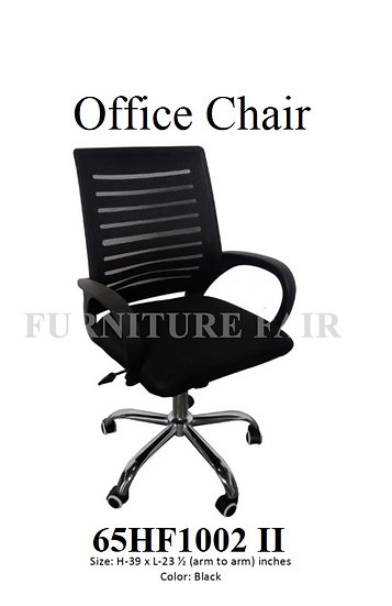 Office Chair 65HF1002 II