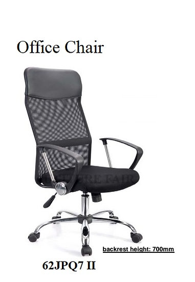 Office Chair 62JPQ7 II