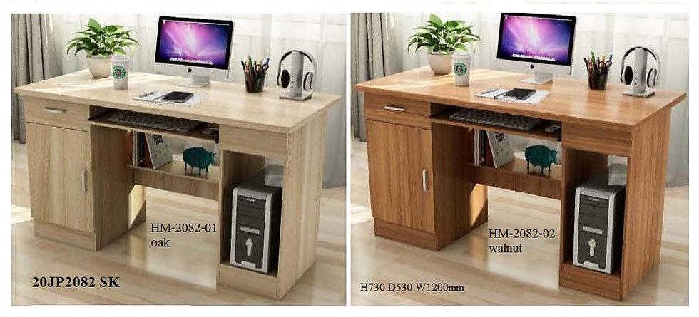 Computer Table 20JP2082 SK