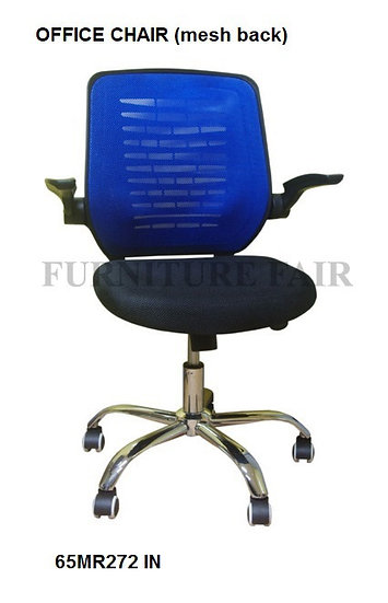 Office Chair 65MR272 IS