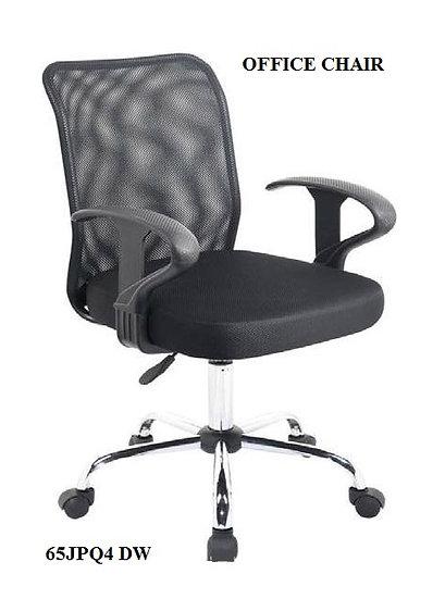 Office Chair 65JPQ4 I