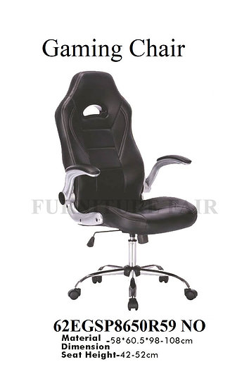 Gaming Chair 62EGSP8650R59 NO