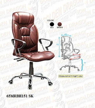 Executive Chair 65MRBH151 SK