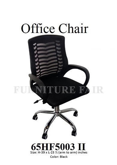 Office Chair 65HF5003 II