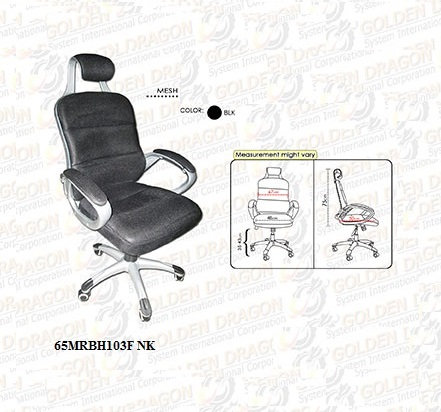 Executive Chair 65MRBH103F NK