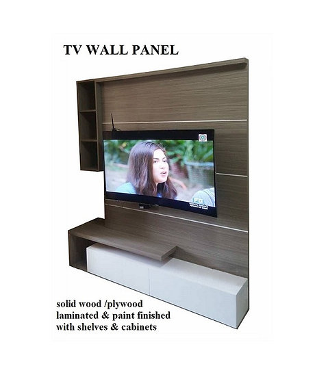 TV Wall Panel (made-to-order)