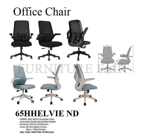 Office Chair 65HHELVIE ND