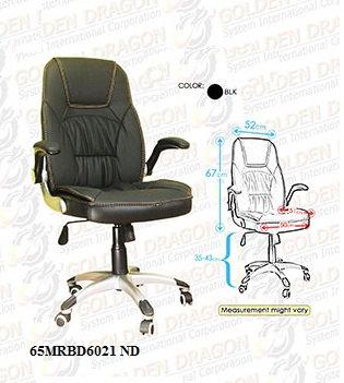 Executive Chair 65MRBD6021 ND