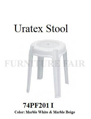 Uratex Stool 74PF201 I