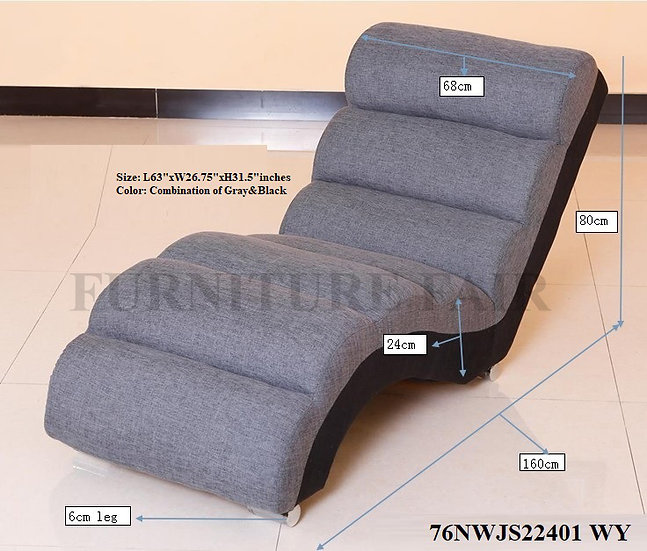 Relaxation Chair 76NWJS22401 WY