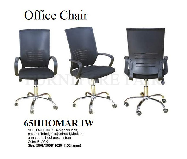 Office Chair 65HHOMAR IW