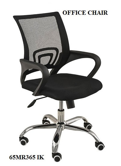 Jr. Executive Chair 65MR365 IK