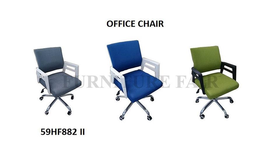 Office Chair 59HF882_II