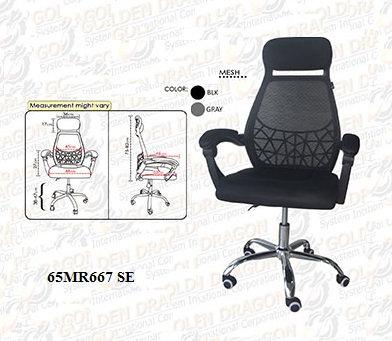 Executive Chair 65MRBD667 SE
